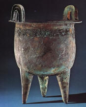 2nd Millenium BC Chinese Bronze